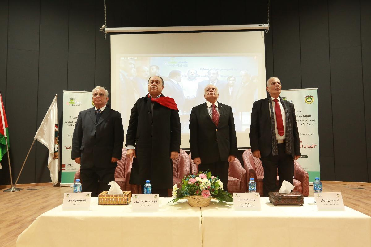 QOU holds the Fourth Students' Innovation Forum at Nablus branch