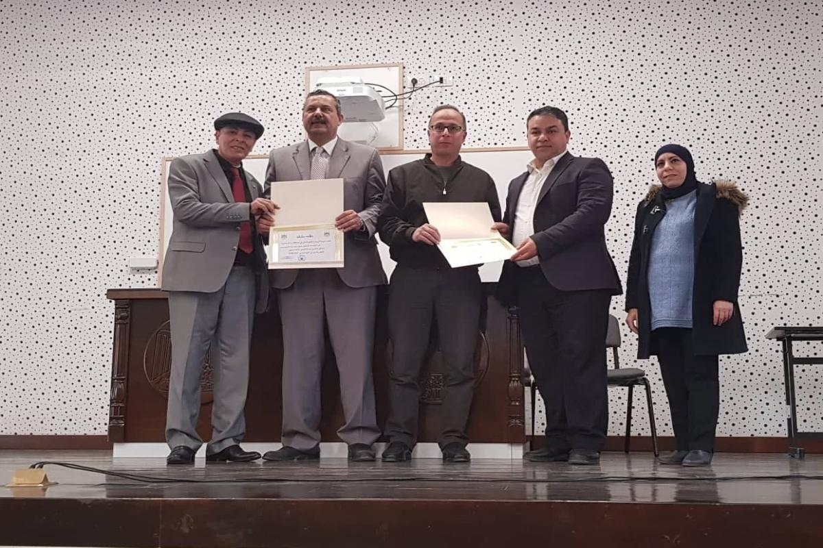 Ministry of Education and Higher Education honors participants in the Excellence and Achievement Award in support of Education in Palestine